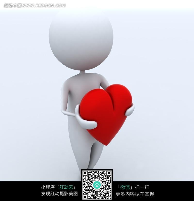抱着 红心 3d小人 卡通 图片素材 人物素材  摄影图片