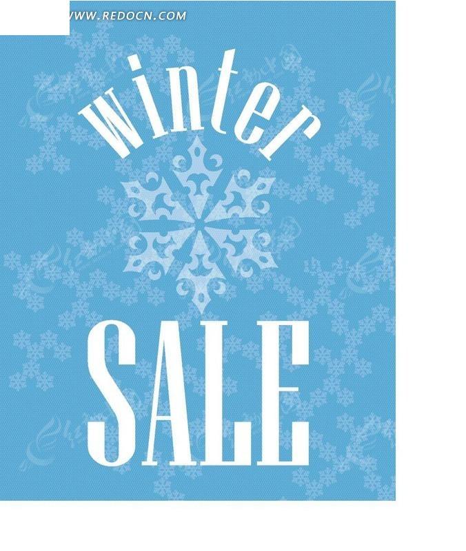 创意冬季促销海报设计模板eps