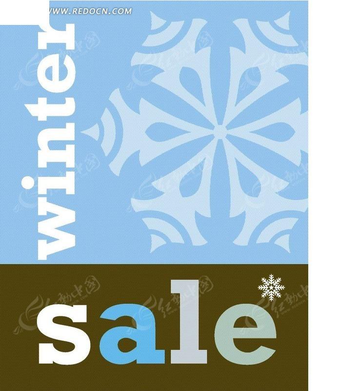 冬季打折海报设计图片