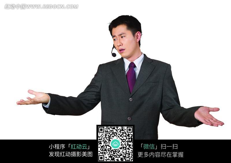 免费素材 图片素材 人物图片 职业人物 摊开双手的男人  请您分享: 红
