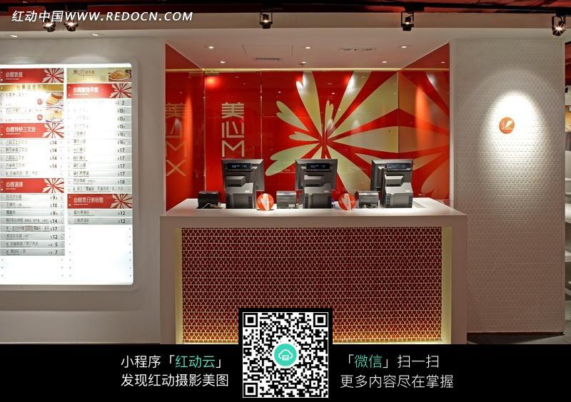 红色背景墙的酒店结账前台图片图片