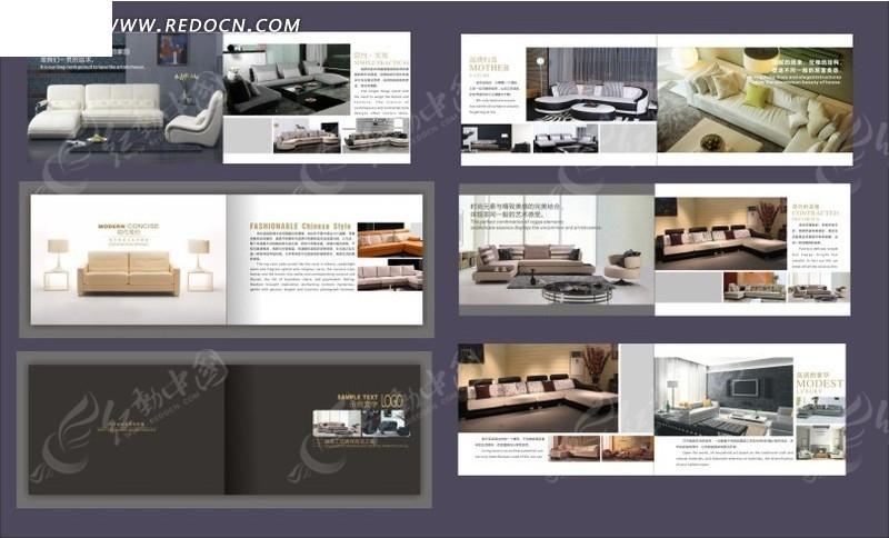 家具设计画册模板图片