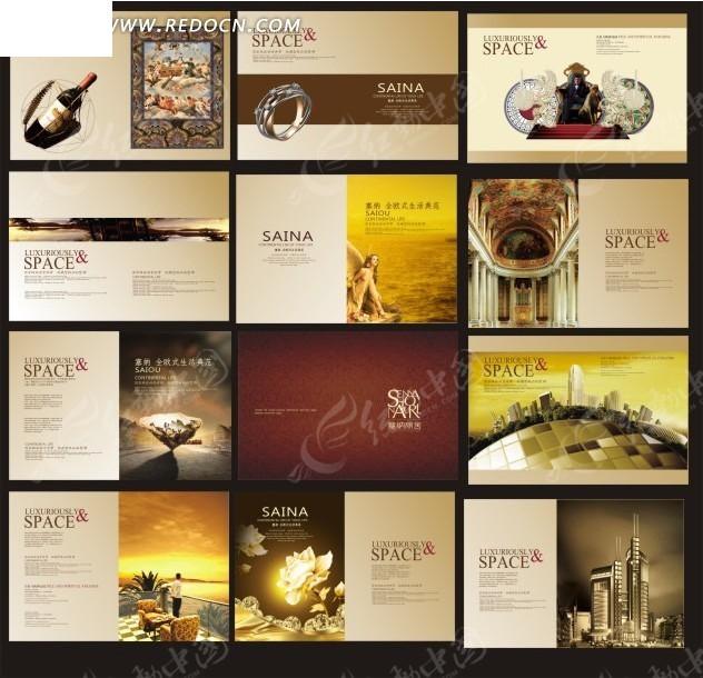 大气简洁画册 欧式建筑风格画册下载 房地产画册 版式设计 目录设计