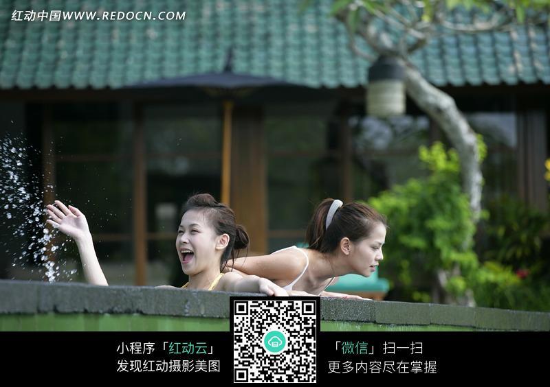 两个在浴池中玩耍的美女图片 日常生活图片