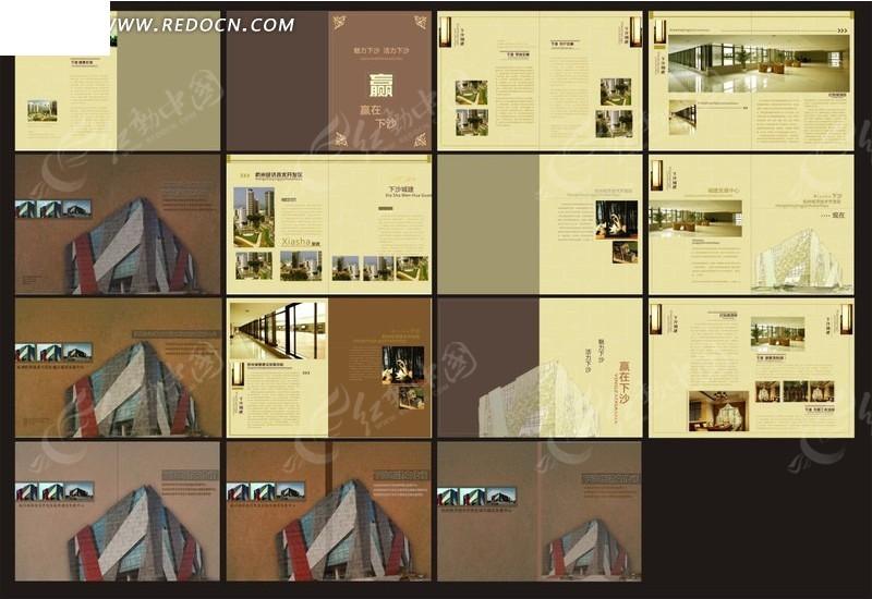 环艺毕业设计图册