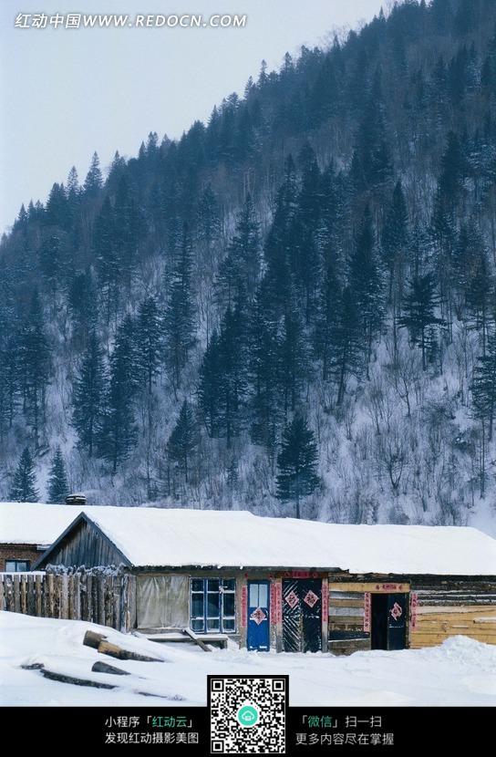 免费素材 图片素材 自然风光 自然风景 新春东北山下小木屋