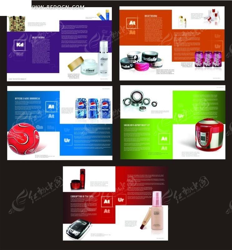 色块板式设计 红色篮球  电压力锅  百事可乐  时尚包包  手册版式图片
