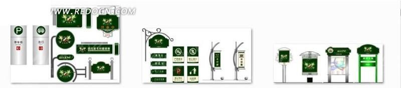 绿色企业vi设计广告牌版式模板图片