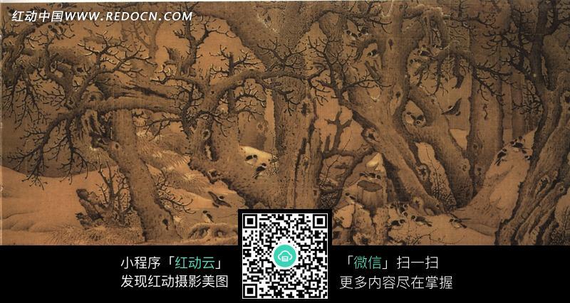 古代书画寒鸦图图片_书画文字图片