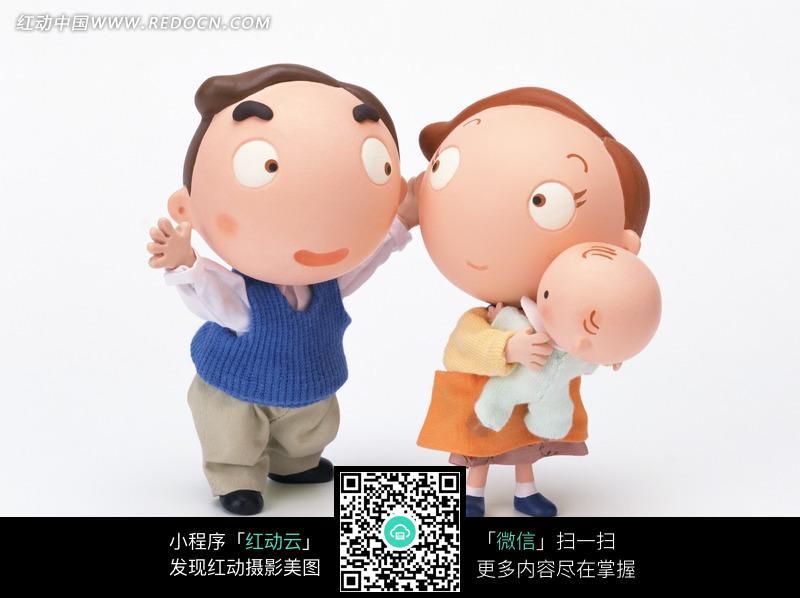 卡通人偶—抱着宝宝的妈妈和开心的爸爸图片