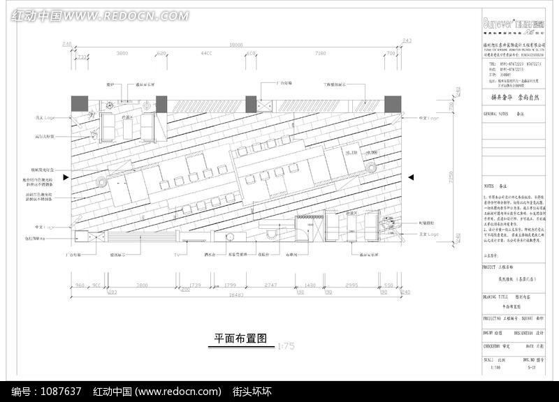 工业cad黑白平面布置图纸图片