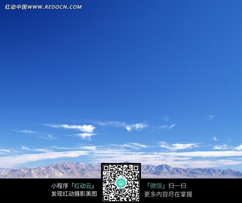 蓝天白云和群山图片_自然风景图片