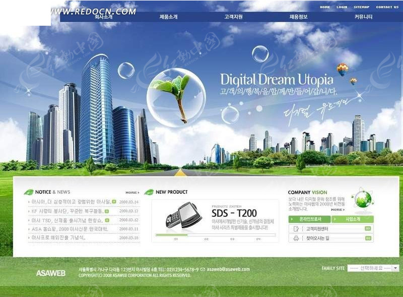 绿色环保网站模板psd免费下载_韩国模板素材图片