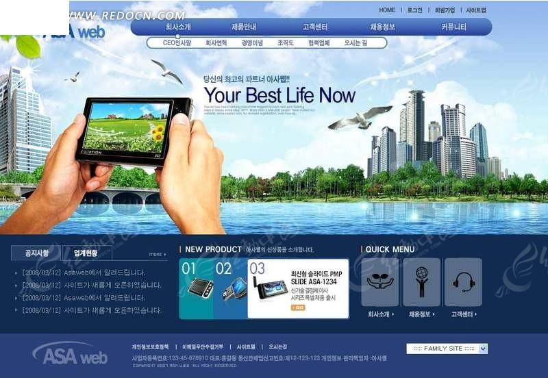 房地产网站模板psd免费下载_韩国模板素材图片