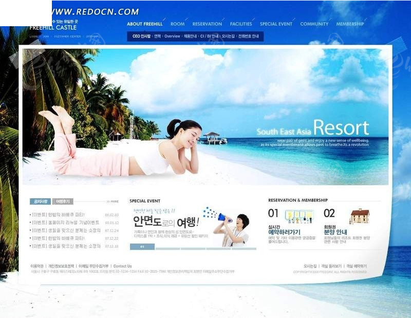 休闲旅游网站模板_韩国模板