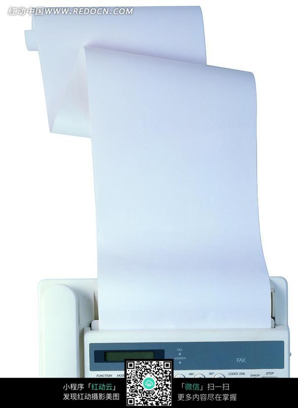 打印机和上面的白纸