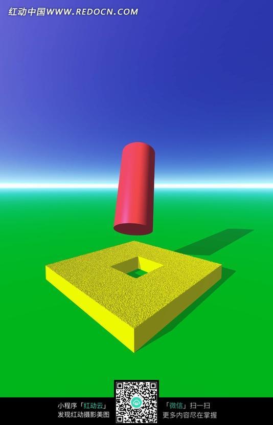漂浮在黄色正方体上的红色圆柱体图片免费下载 红动网图片