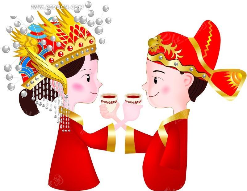 中式卡通新郎新娘婚礼合卺酒