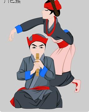瑶族卡通人物