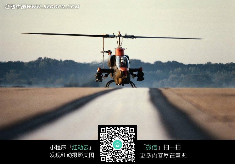 准备起飞的武装直升飞机