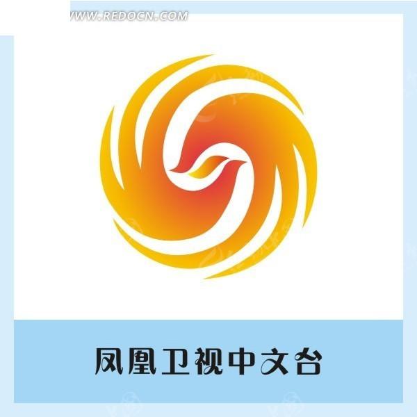 凤凰卫视标志_凤凰卫视中文台矢量台标CDR素材免费下载_红动网