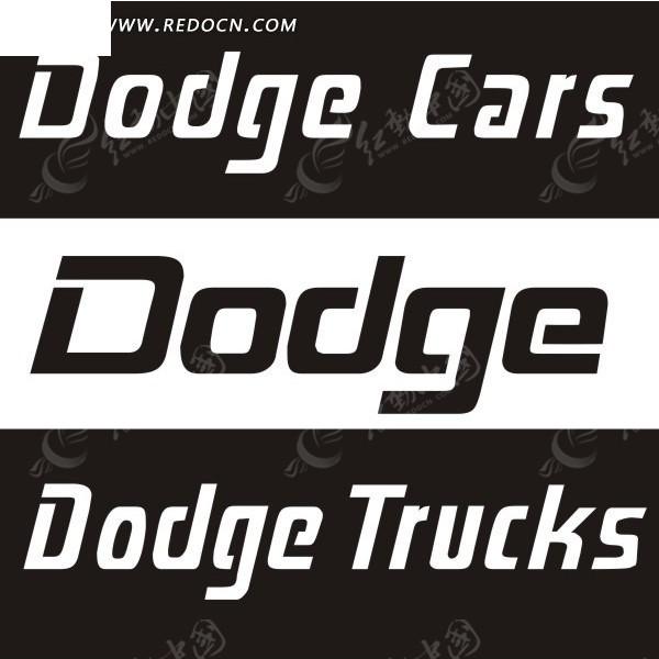 道奇卡车标志设计图片高清图片