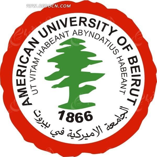 标志|图标 行业标志 american university of beirut贝鲁特美国大学图片