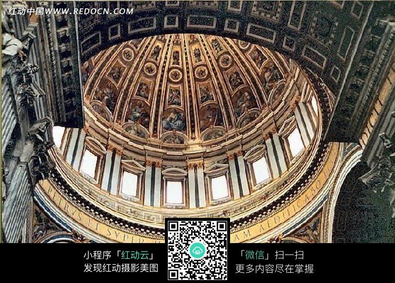 欧式圆顶建筑内部装饰精美的穹顶图片