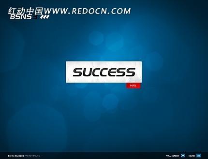 电子商务网站模板:电子商务网站模板实在