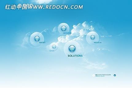 thinkphp企业网站源码邮件(thinkphp网站源码) (https://www.oilcn.net.cn/) 网站运营 第2张