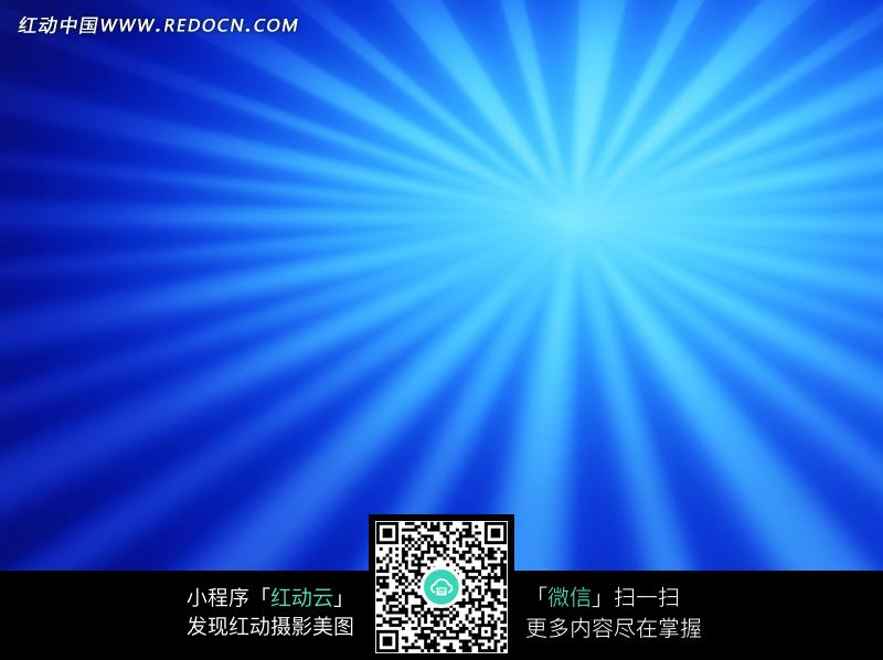 蓝底光晕放射光线图片免费下载 编号1136903 红动网图片