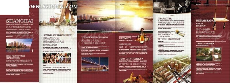 江景房地产宣传海报 房地产宣传三折页设计 欧式房地产宣传海报 房