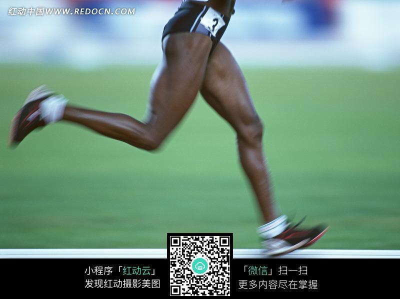 跑道上的运动员腿部特写图片免费下载 编号1147079 红动网