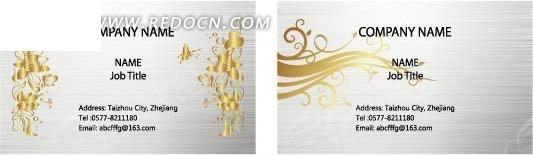 欧式风格底纹名片设计模板矢量图_名片卡片吊牌