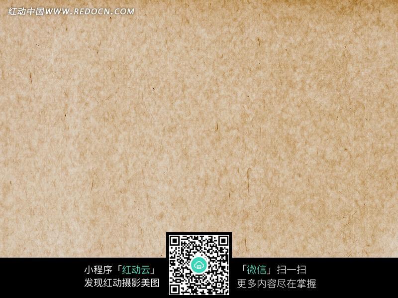 淡草纸泛黄纸张图片免费下载 编号1153345 红动网图片