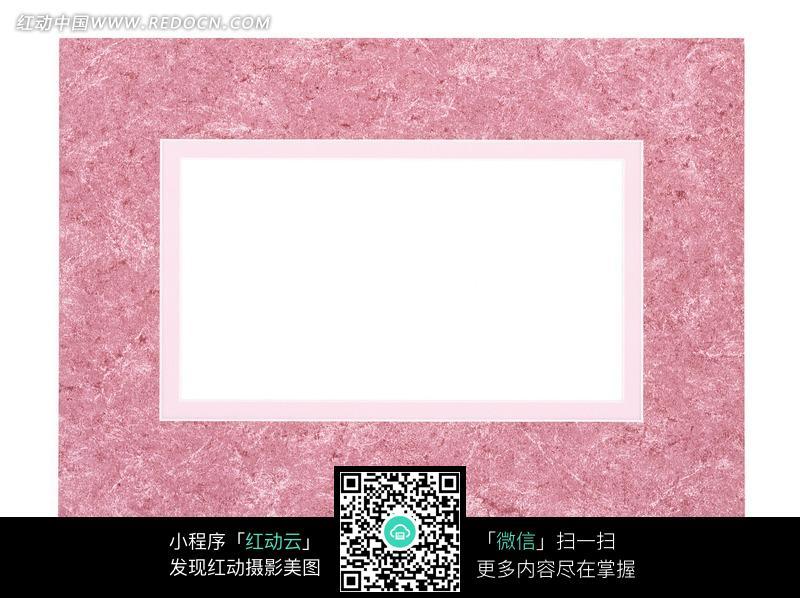 一个长方形粉色的相框图片-花纹|花边|线条|背景图库