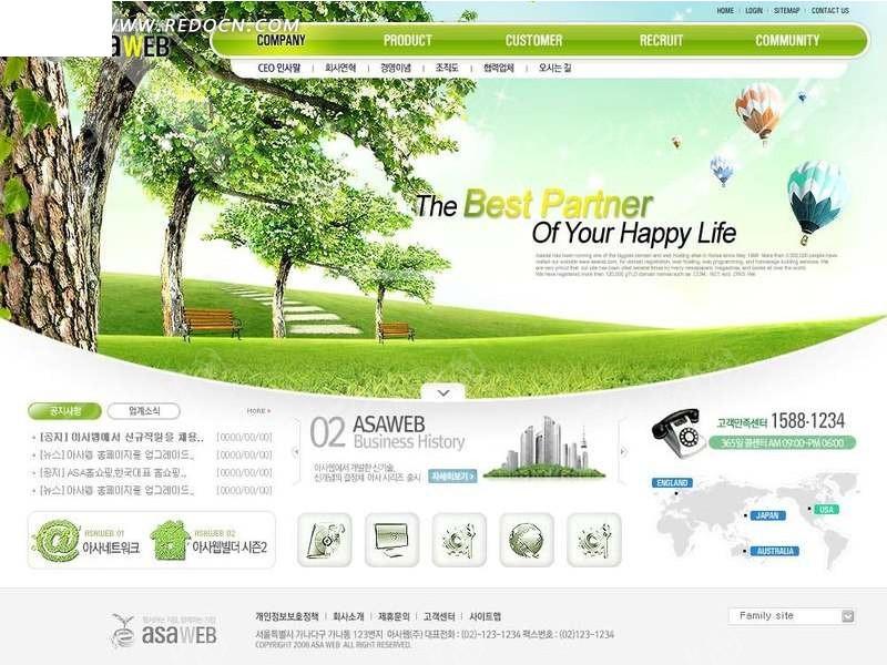环保 环保网站 环保网页 绿色环保 环保宣传 网站 网站网页 网页源码图片