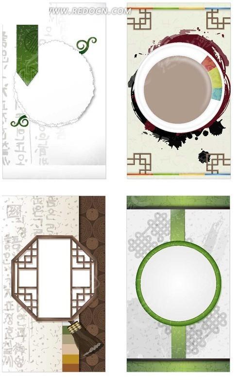 中国风古典创意边框设计矢量矢量图 1151275; 中国风墨迹窗框图案ai