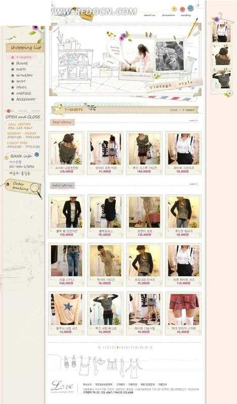女性服装网站模板