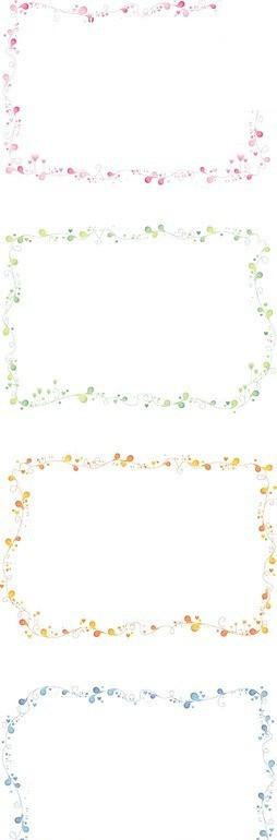 创意小碎花边框设计模板