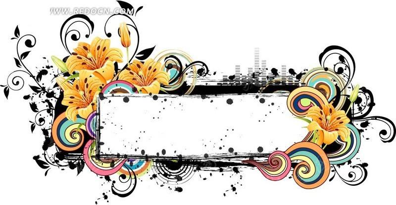 炫酷潮流长方形花纹装饰矢量素材