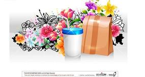 鲜花前面放着酸奶食物代