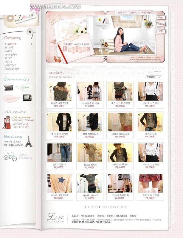 女性衣服购物网站 韩国模板