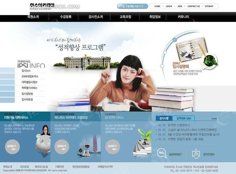 五色月成人网站_成人教育网站模板