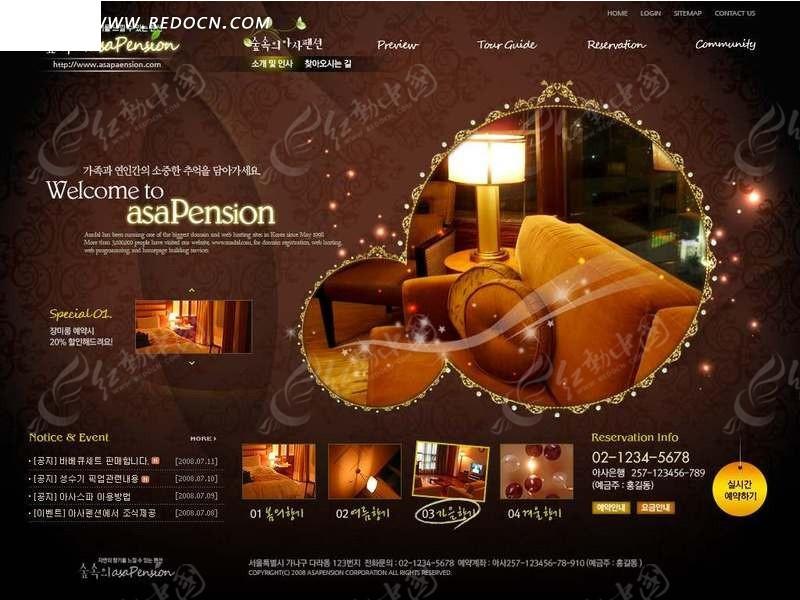 网页源码 企业网页 创意网站 网页版式 网页设计 网页广告 网页模板