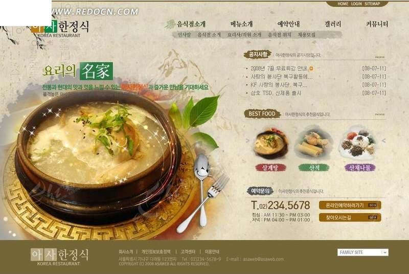 韩国餐饮加盟连锁店推荐