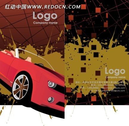矢量素材 广告设计矢量模板 名片卡片吊牌 汽车租赁公司名片设计  请