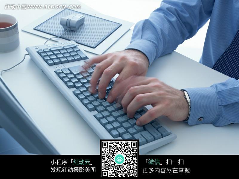 正确打字手放键盘软件_首页【钻石雨】百宝箱实用软件电脑办公图