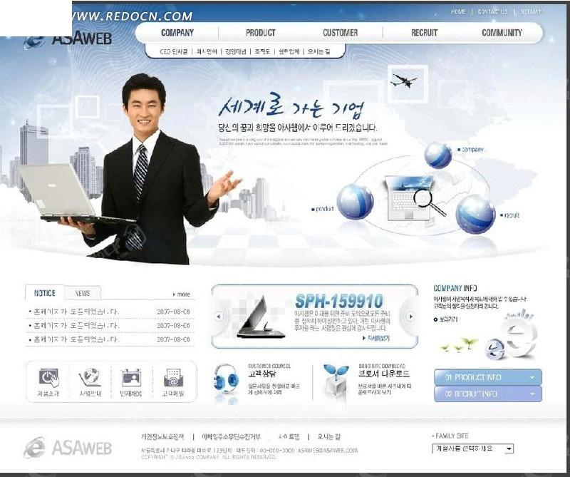 免费素材 网页模板 网页模板 韩国模板 科技网页设计  请您分享: 素材
