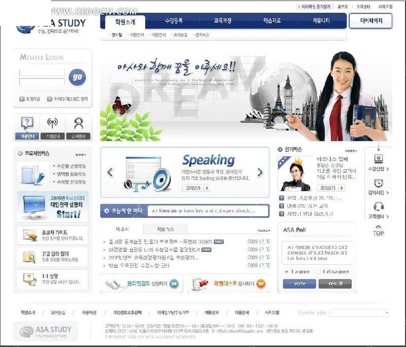 jjizz_日本jjizz_jjizz成年网站 - 图片大全 - 无忧打工网